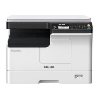 TOSHIBA 东芝 东芝(TOSHIBA)DP-2523A 数码复合机 A3黑白激光打印复印扫描 e-STUDIO2523A 单纸盒