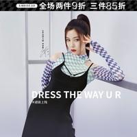 天猫 UR官方旗舰店店庆 520告白季