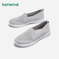 hotwind 热风 H23W0106  女士休闲鞋