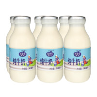 88VIP:FRISIAN COW 弗里生乳牛 弗里生乳牛纯牛奶 243ml*6瓶