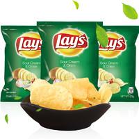 有券的上:Lay's 乐事 酸奶油洋葱口味薯片  3袋装 150g