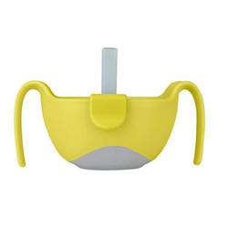 b.box 三合一双手柄吸管碗 便携密封 240ml 柠檬黄撞灰色