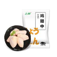 PLUS会员:上鲜 鸡翅中 1.5kg