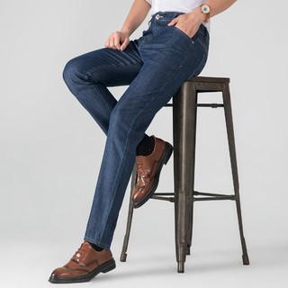 TUCANO 啄木鸟 ZX11810901 男士牛仔裤