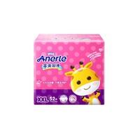 再降价、88VIP:Anerle 安儿乐 超薄纸尿裤 XXL52片
