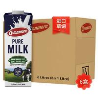 有券的上:avonmore  全脂牛奶 1L 6盒 普通装