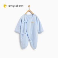 Tong Tai 童泰 婴儿连体衣