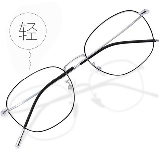裴漾 8822近视眼镜框+1.60超薄非球面镜片(颜色可选)