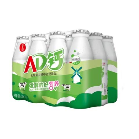 吾尚 发酵型AD钙奶220ml*80瓶酸奶饮品