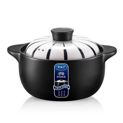 康雅顺 砂锅耐高温瓦罐汤煲陶瓷 1.2千叶