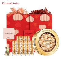 Elizabeth Arden 伊丽莎白·雅顿 520限量维稳小金胶 28ml(约60粒礼盒+赠同款56粒)