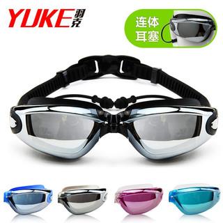 移动端 : YUKE 羽克 羽克泳镜男士女士电镀防雾游泳眼镜带耳塞平光泳镜 蓝色