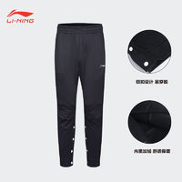 LI-NING 李宁  男士运动长裤