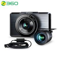 PLUS会员:360 行车记录仪 新品G580