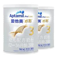 88VIP:Aptamil 爱他美 卓萃 幼儿配方奶粉3段 380g*2