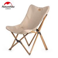 Naturehike挪客便携式户外折叠椅休闲躺椅露营沙滩椅轻便导演椅子 卡其色(承重约240斤)