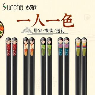 Suncha 双枪 双枪 家用合金筷子套装 创意日式防霉防滑耐高温油炸尖头筷子分食筷24.2cm 人像款5双装
