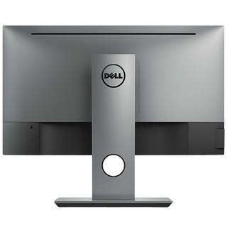 DELL 戴尔 U系列 U2417H 23.8英寸 IPS 显示器(1920×1080、60Hz、99%SRGB)