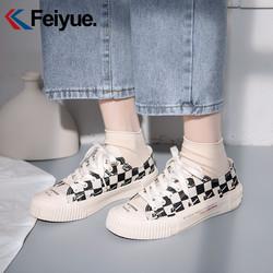 FEIYUE 中国飞跃 回力联名 FY-031TC 女士帆布鞋