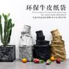大容量加厚耐磨收纳袋环保牛皮纸收纳袋购物袋家用生活纸袋