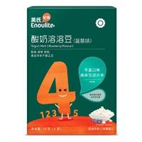 Enoulite 英氏 儿童益生菌酸奶溶豆  原味*2+蓝莓味*1  3盒