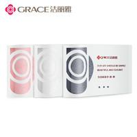grace 洁丽雅 纯棉毛巾 2条