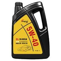龙润  矿物质机油 5W-40 SL级 4L