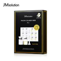 JMsolution 肌司研 胶原蛋白面膜