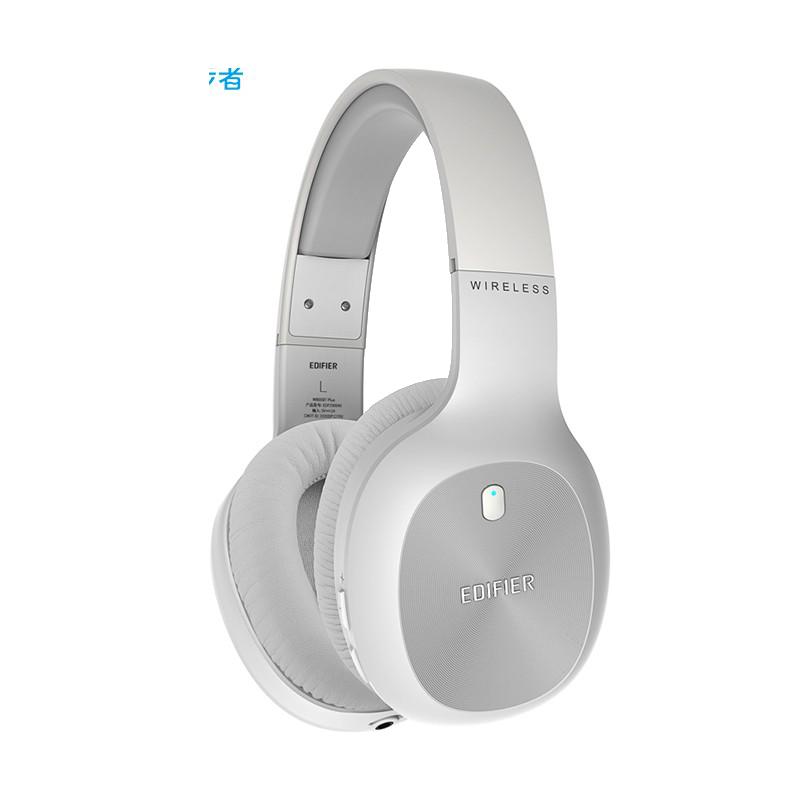 EDIFIER 漫步者 W800BT Plus 头戴式立体声蓝牙耳机 音乐耳机 手机耳机 通用苹果华为小米手机 白色