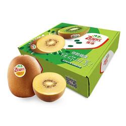 京东自营  生鲜食品组合促销(奇异果4.9/个/苹果3/斤/橙子3.1/斤/八喜27.12/桶/和路雪1.17/支)