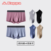 Kappa 卡帕 KP0K12-0W17 男士内裤袜子组合套装