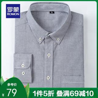 ROMON 罗蒙 长袖衬衫男士2021春季新款商务休闲纯棉衬衣中青年牛津纺衬衫