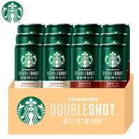 STARBUCKS 星巴克 星倍醇即饮咖啡混合装 180ml*6罐