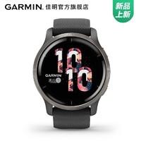 GARMIN 佳明 Garmin 佳明 Venu2智能手表运动腕表心率血氧脉搏健康监测运动热量触屏操作智能支付 Venu 2 暗影黑