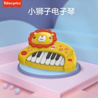 Fisher-Price 费雪 费雪 早教音乐启蒙玩具 狮子电子琴-GMFP025A