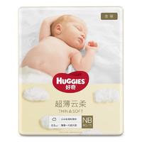 HUGGIES 好奇 金装系列纸尿裤 NB80