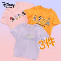 Disney 迪士尼 儿童短袖t恤 3件装