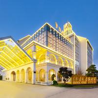 端午、暑期可约!上海君澜度假酒店 景观房1晚(含早+下午茶+上海迪士尼/野生动物园接送)