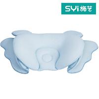 米佳  婴儿0-1岁防偏头定型枕