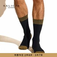 SALIGIA撒利加ARMY系列男士长筒袜子螺纹透气男