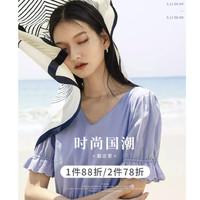 15日0点、促销活动 : 京东 茵曼防晒 缤纷夏日不惧烈日骄阳