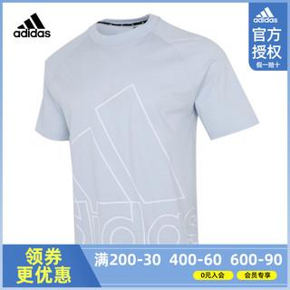 adidas 阿迪达斯 聚adidas阿迪达斯男子运动休闲短袖T恤GU4293