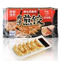 PLUS会员:AJISEN RAMEN 味千拉面 日式黑猪肉煎饺  336g/袋(14只)