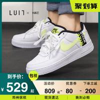 NIKE 耐克  Nike/耐克女鞋Air Force 1 LV8 1空军一号换钩大童板鞋CN8536-100