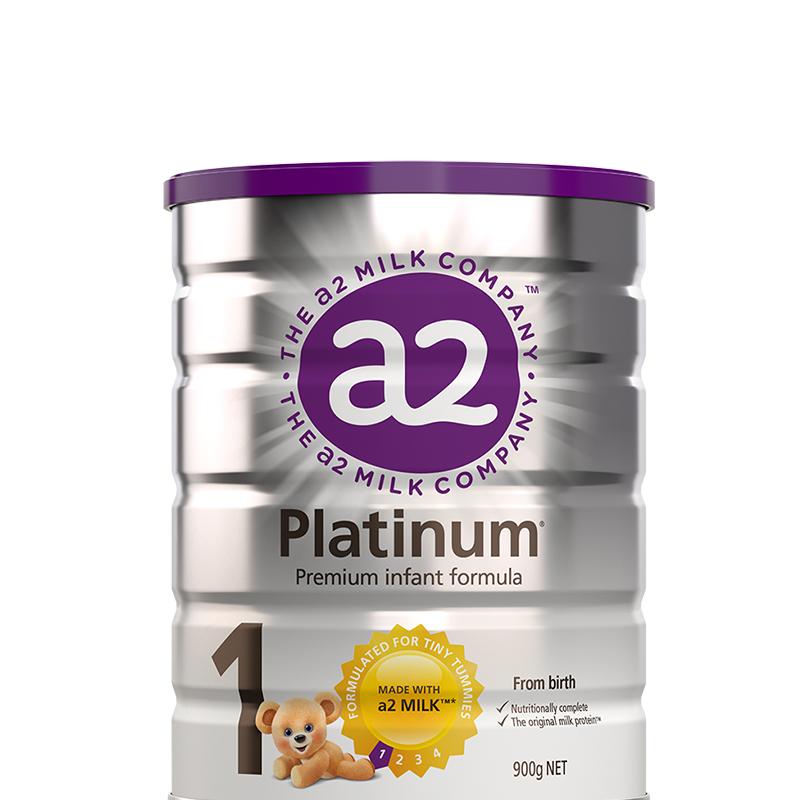 a2 艾尔 婴幼儿配方奶粉1段0-6个月宝宝900g/罐