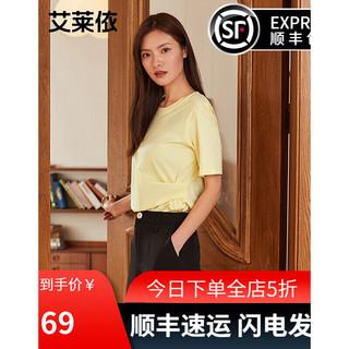 ERAL 艾莱依 艾莱依圆领短袖T恤女2021夏季新款腰部褶皱休闲纯色宽松上衣潮 透明黄 155