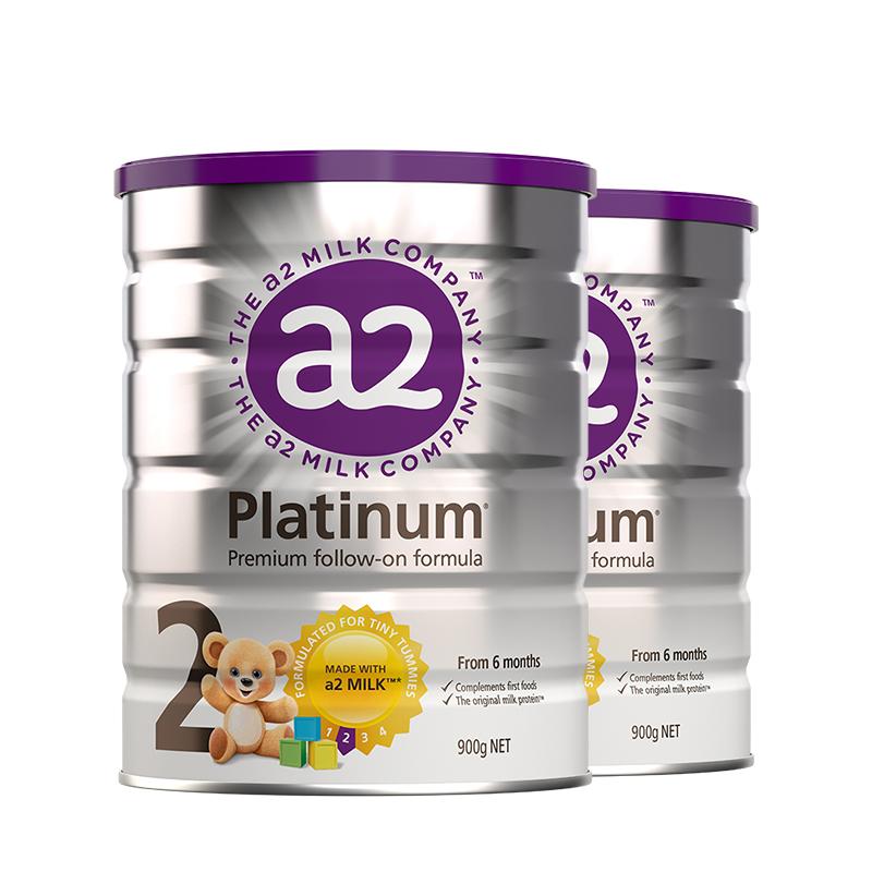a2 艾尔 白金婴幼儿配方奶粉2段900g*2罐 6-12月宝宝牛奶粉