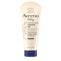 Aveeno 艾惟诺  婴幼儿天然燕麦舒缓保湿霜 227g/支 干燥敏感肌肤适用 北美版