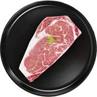 京东自营生鲜促销组合(m3牛排38/袋/干腌西冷牛排34.4/袋/眼肉牛排36.8/斤/柠檬1.2个)