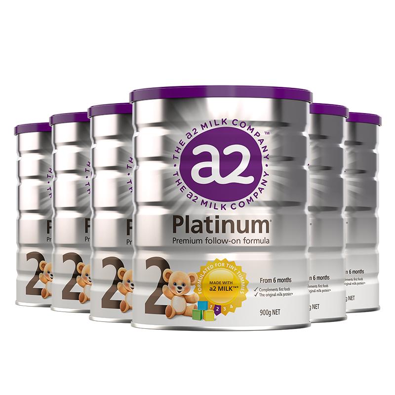 a2 艾尔 婴幼儿配方奶粉2段900g*6罐 6-12个月宝宝营养